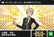 Danganronpa V3 Bonus Mode Card Fuyuhiko Kuzuryu S JPN