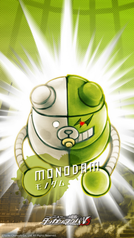 File:Digital MonoMono Machine Monodam iPhone wallpaper.png