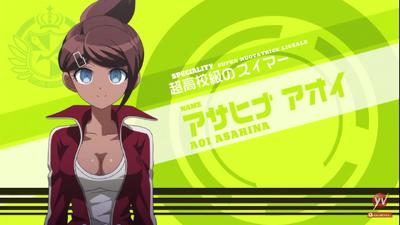AoiAsahinaTalentITA
