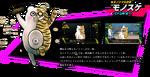 Monosuke Danganronpa V3 Official Japanese Website Profile