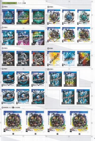 File:Art Book Scan Danganronpa V3 Trial and Various Material New Danganronpa V3 Boxart Draft Designs Page.png