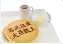 File:Dr1 cafe collab food (10).png