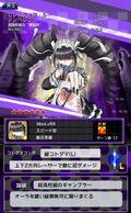Danganronpa Unlimited Battle - 489 - Celestia Ludenberg - 6 Star
