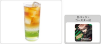 Dr1 cafe collab drink (2)
