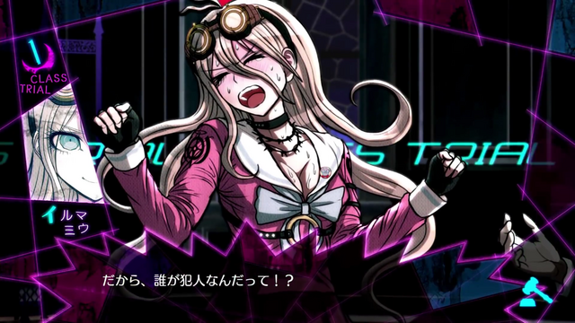 File:DRV3 - Game Introduction Trailer 2 Screenshot (Japanese) (8).png