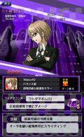 Danganronpa Unlimited Battle - 448 - Byakuya Togami - 4 Star