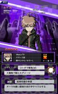 Danganronpa Unlimited Battle - 486 - Makoto Naegi - 5 Star