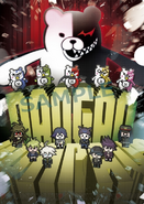 Danganronpa V3 Preorder Bonus Clearfile from Kojima SofMap and Bic Camera