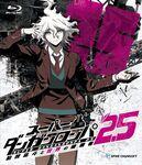 Lerche - Super Danganronpa 2.5 Komaeda Nagito to Sekai no Hakaimono Cover