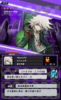 Danganronpa Unlimited Battle - 169 - Nagito Komaeda - 5 Star