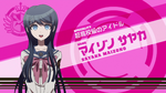 Danganronpa the Animation (Episode 01) - Sayaka Maizono Title Card