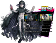 Kokichi Oma Danganronpa V3 Official Japanese Website Profile