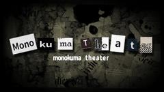 Danganronpa 1 Monokuma Theater Title