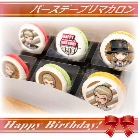 File:Priroll Fuyuhiko Kuzuryu Macarons.jpg