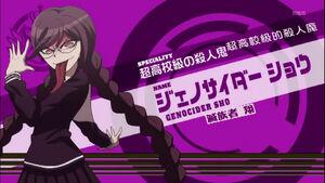 TW anime - Genocide Jack