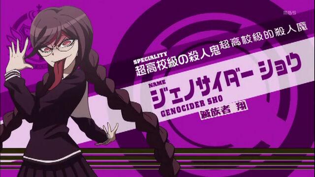 File:TW anime - Genocide Jack.jpg