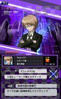 Danganronpa Unlimited Battle - 422 - Byakuya Togami - 5 Star
