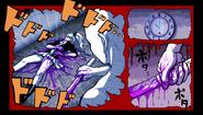 Junko beta murder