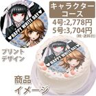 Priroll DR1 Pricake Celestia Chihiro Design
