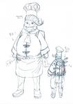 Danganronpa 3 - Character Profiles - Teruteru Hanamura (Despair design sketches)