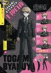 Danganronpa Another Episode Art Book Scan Byakuya Togami Profile