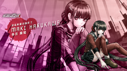 Digital MonoMono Machine Maki Harukawa Facebook Header