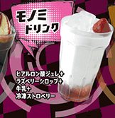 File:V3-and-1.2-x-king-of-system-collab-drinks (4).png