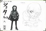 Art Book Scan Danganronpa V3 Character Designs Betas Kokichi Oma (1)