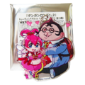 Danganronpa 1.2 Reload Trading Keyholders Hifumi Yamada