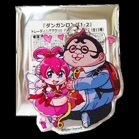 File:Danganronpa 1.2 Reload Trading Keyholders Hifumi Yamada.png