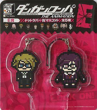 File:FuRyu Minna no Kuji Dot Rubber Mascots Toko Fukawa and Byakuya Togami.jpg