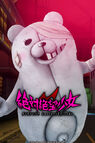 Monokuma Factory Wallpapers Set 3B Shirokuma 640 x 960