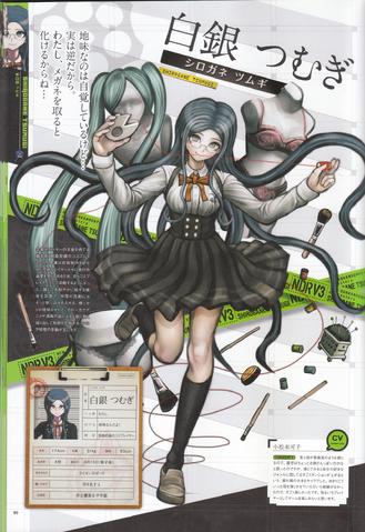 File:Art Book Scan Danganronpa V3 Tsumugi Shirogane Profile.png