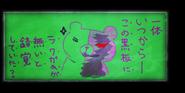 Danganronpa V3 Blackboard Doodles (Japanese) (2)