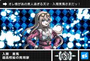 Danganronpa V3 Bonus Mode Card Miu Iruma N JP