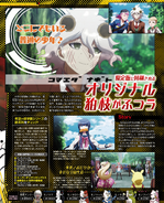 Famitsu Scan November 17th, 2016 Page 5