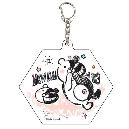 File:GraffArt Monokuma Keychain.png