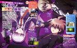 Unknown Publisher October 2013 - DRtA - Kyoko Kirigiri Byakuya Togami Makoto Naegi