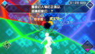 DR2 Early Promotional Ingame Image 07
