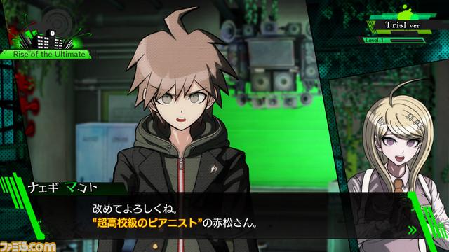 File:Kaede Akamatsu talking to Makoto Naegi (Trial Version).jpg
