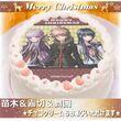 Priroll DR1 Priroll Christmas Kyoko Makoto Sayaka