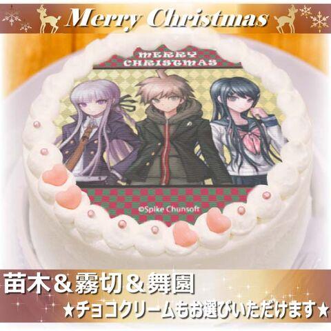 File:Priroll DR1 Priroll Christmas Kyoko Makoto Sayaka.jpg