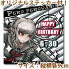 Priroll Peko Pekoyama Sticker