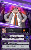 Danganronpa Unlimited Battle - 415 - Hifumi Yamada - 5 Star
