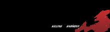 Danganronpa V3 Logo (English) (Alternate) 1