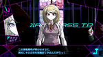 DRV3 - Character Trailer 1 Screenshot (Japanese) (3)