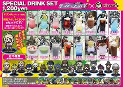 DRV3 cafe collab 2 menu (3)