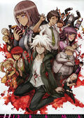Danganronpa 1.2 Anthology Calendar 2015 - 11 November