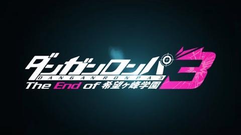 Danganronpa 3 - Future Arc I Ending I