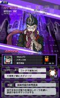 Danganronpa Unlimited Battle - 572 - Gundham Tanaka - 5 Star
